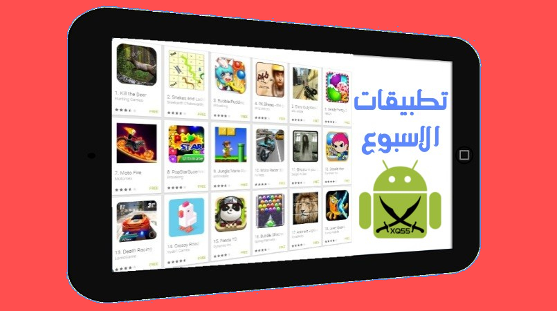 Top-New-Android-apps3378
