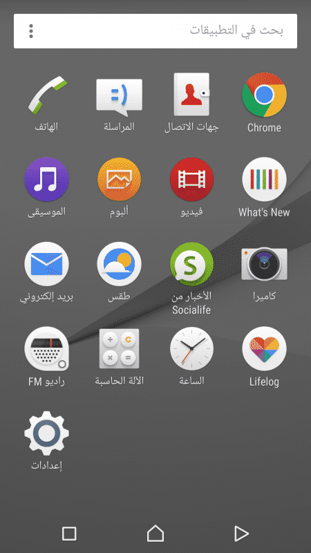Screenshot_٢٠١٦٠٥٣٠-١١٤٦٠٩
