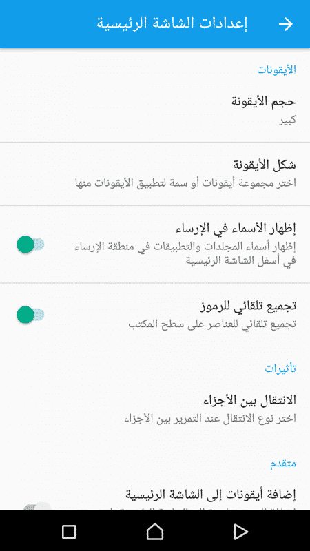 Screenshot_٢٠١٦٠٥٣٠-١١٤٨٤٩