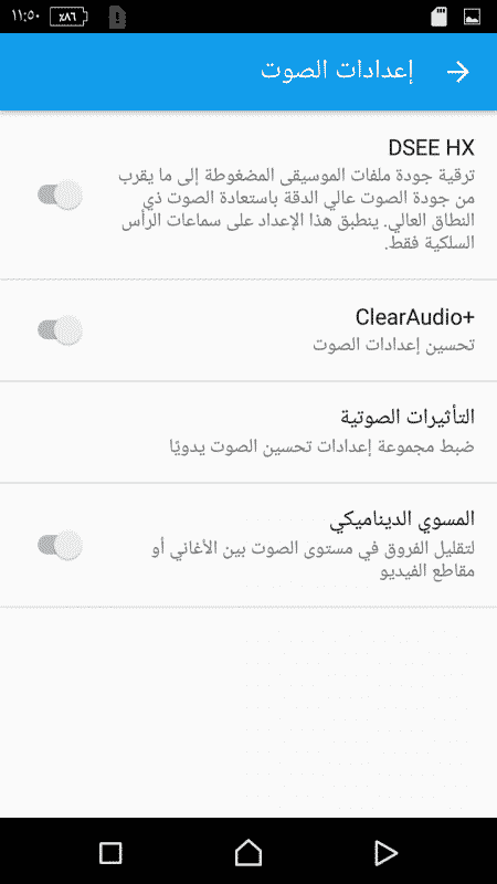 Screenshot_٢٠١٦٠٥٣٠-١١٥٠١٧
