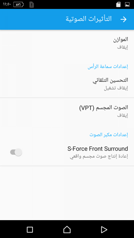 Screenshot_٢٠١٦٠٥٣٠-١١٥٠٢٦