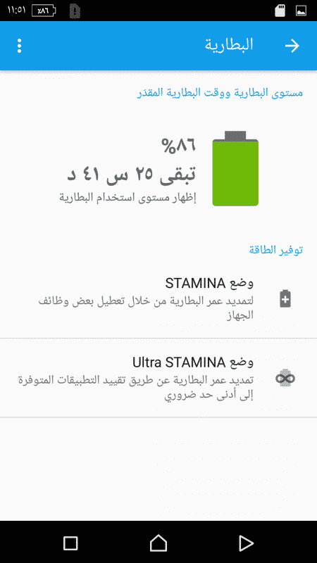 Screenshot_٢٠١٦٠٥٣٠-١١٥١٢٠