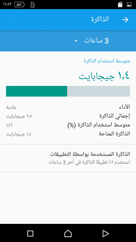 Screenshot_٢٠١٦٠٥٣٠-١١٥٢٢١
